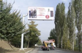 Outdoor advertising in Dushanbe / Tajikistan